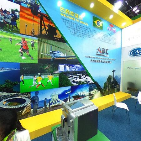 动景+巴西亚洲商务文化交流中心